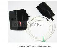 Управлени по GSM каналу приборами