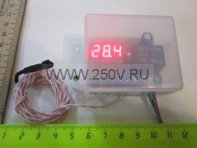 терморегулятор 12в