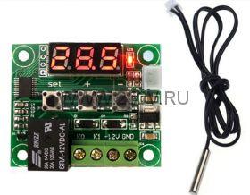 Регулятор температуры W1209 12 вольт